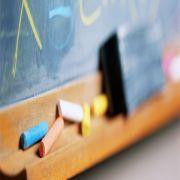 مدارس راهنمایی دخترانه غیرانتفاعی