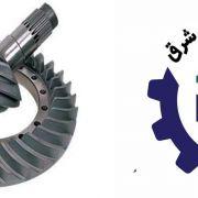 شایان صنعت شرق -مشهد