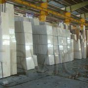 بازرگانی سنگ ساختمانی و تزیینی